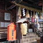 1月4日 普段、行かないところへ。 神社