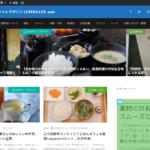 リニューアル!!お寺のHPを企業ページっぽい雰囲気から、Webマガジンにした理由。