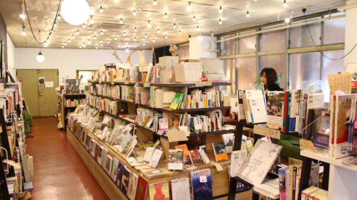 リトルプレスを探しにブックカフェへ。大分・カモシカ書店に行ってきました!