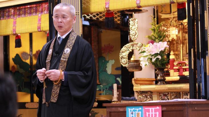 子ども向け法話のヒント・松月博宣先生@小倉・北豊教区研修会